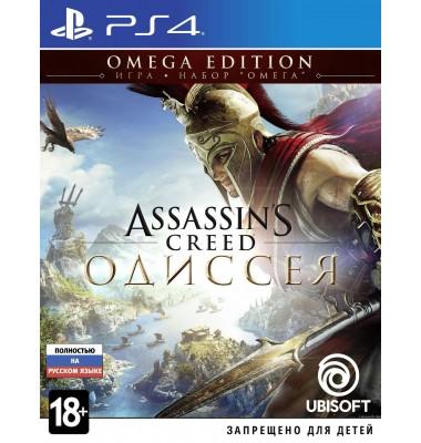 Assassin's Creed: Одиссея (PS4)
