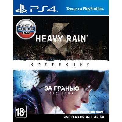 Heavy Rain и За гранью: Две души (PS4)