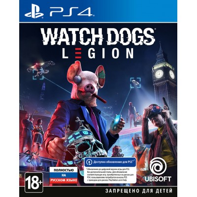 Watch Dogs Legion (PS4/PS5)